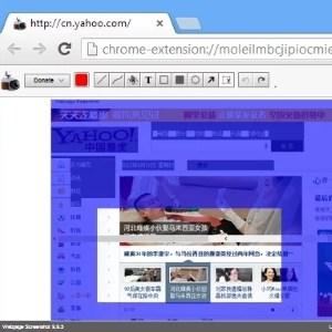 Kako uslikati celu web stranicu