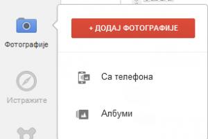 new-google-plus