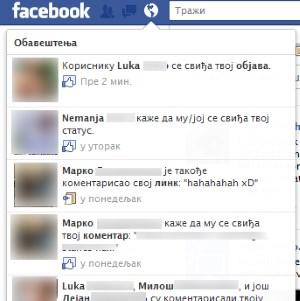 Nov izgled obaveštenja na Facebook-u