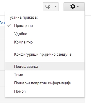 gmail-replyall1