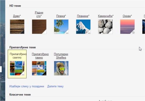 gmail-pozadina1