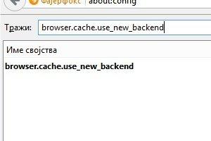 firefox-http-cache