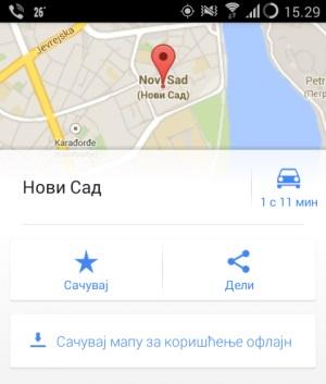 google-offline