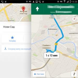 Google offline mape – uputstvo