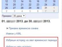 remove-google-location-history