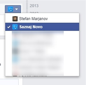 """""""Postavi kao…"""" opcija na Facebook stranicama"""