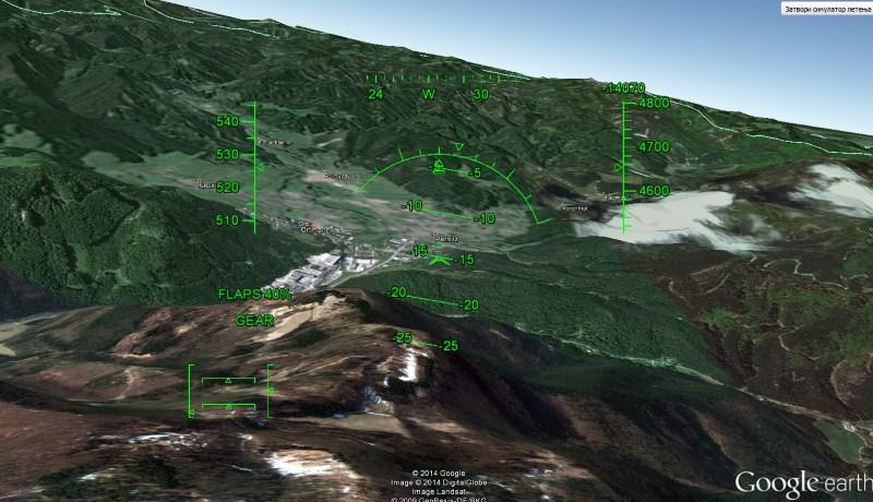 Simulator letenja za Google Earth