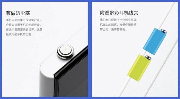 Mi-Key-03