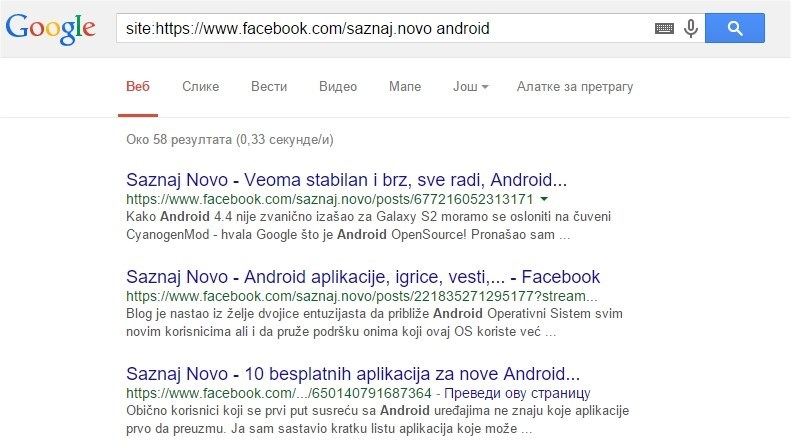 facebook-google-search-status-page