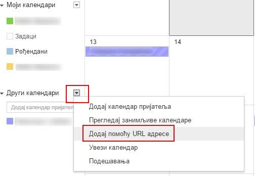 sync-facebook-google-calendar1