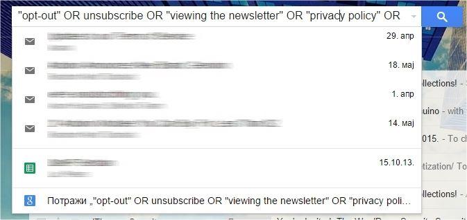 gmail-newsletter-filter