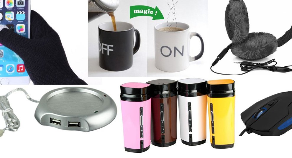gadgets-for-winter-cheap-cool