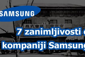 facts about samsung