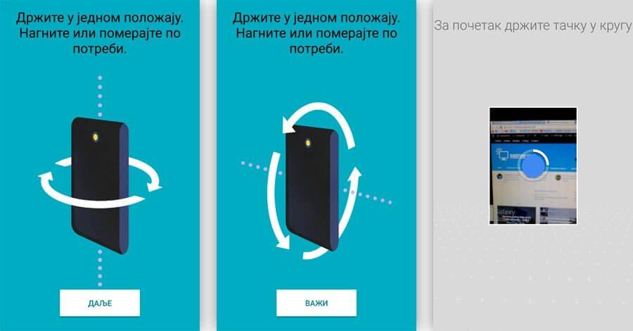 Kako napraviti 360-degree slike sa Android telefonom?