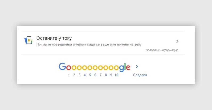 Kako dobiti obaveštenje kada vas neko traži na Google-u?
