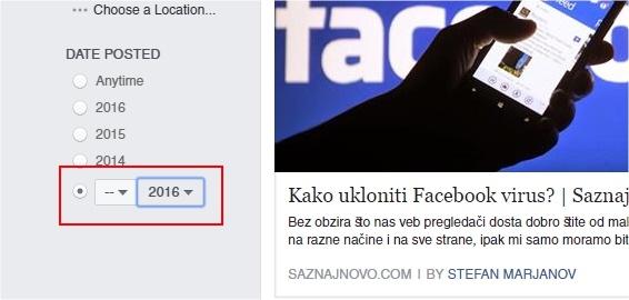 kako da facebook