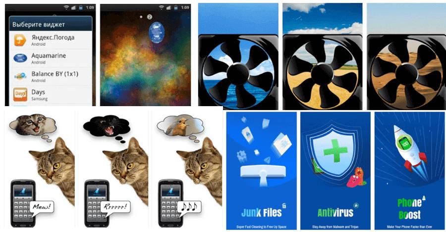 6 potpuno beskorisnih aplikacija za telefon